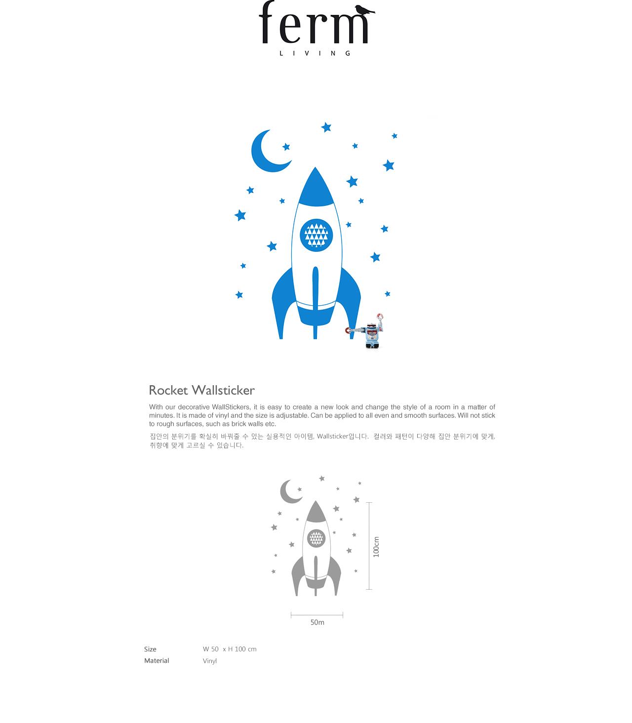 북유럽 스칸디나비아 라이프스타일 디자인 스토어 이노메싸